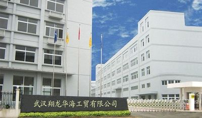 Wuhan Xianglong Huahai Industrial & Trading Co., Ltd