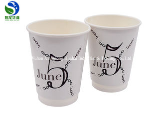 Disposable Double Wall Paper Cup Leakproof Durable Spiral Bottom Design