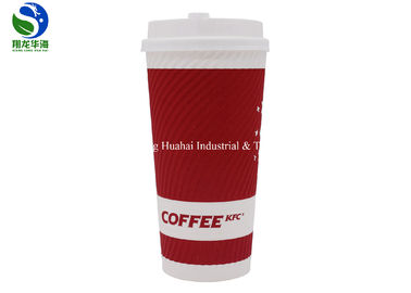 100% Biodegradable 12 Oz Ripple Wall Paper Cups Insulated For Hot Coffee Drinks